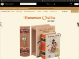 https://vediccosmos.com/hanuman-chalisa-wooden-edition-a7/