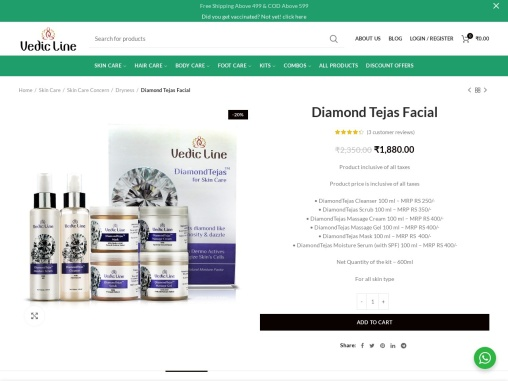Diamond Tejas Facial Kit – Vedic Line