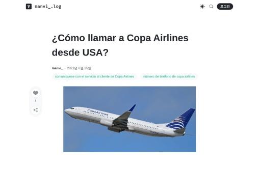 ¿Cómo llamar a Copa Airlines desde USA?