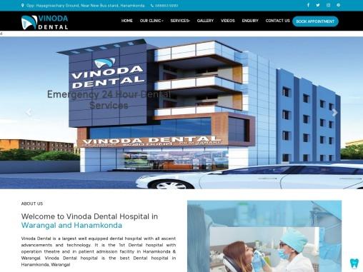 Dental Hospital in Warangal and Hanamkonda – Vinoda Dental