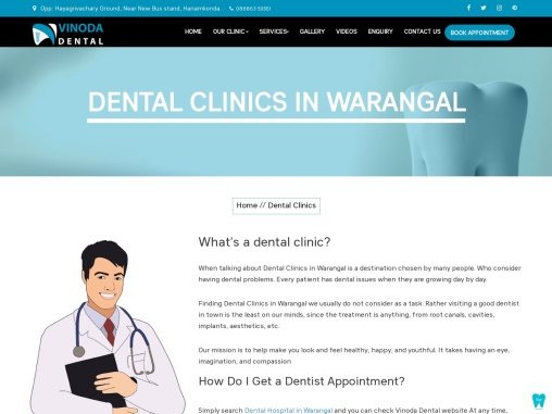 Dental clinic in Warangal   Vinoda Dental