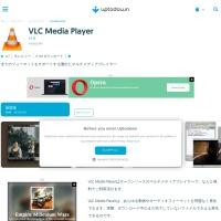 VLC Media Player 2.2.4のMac - ダウンロード