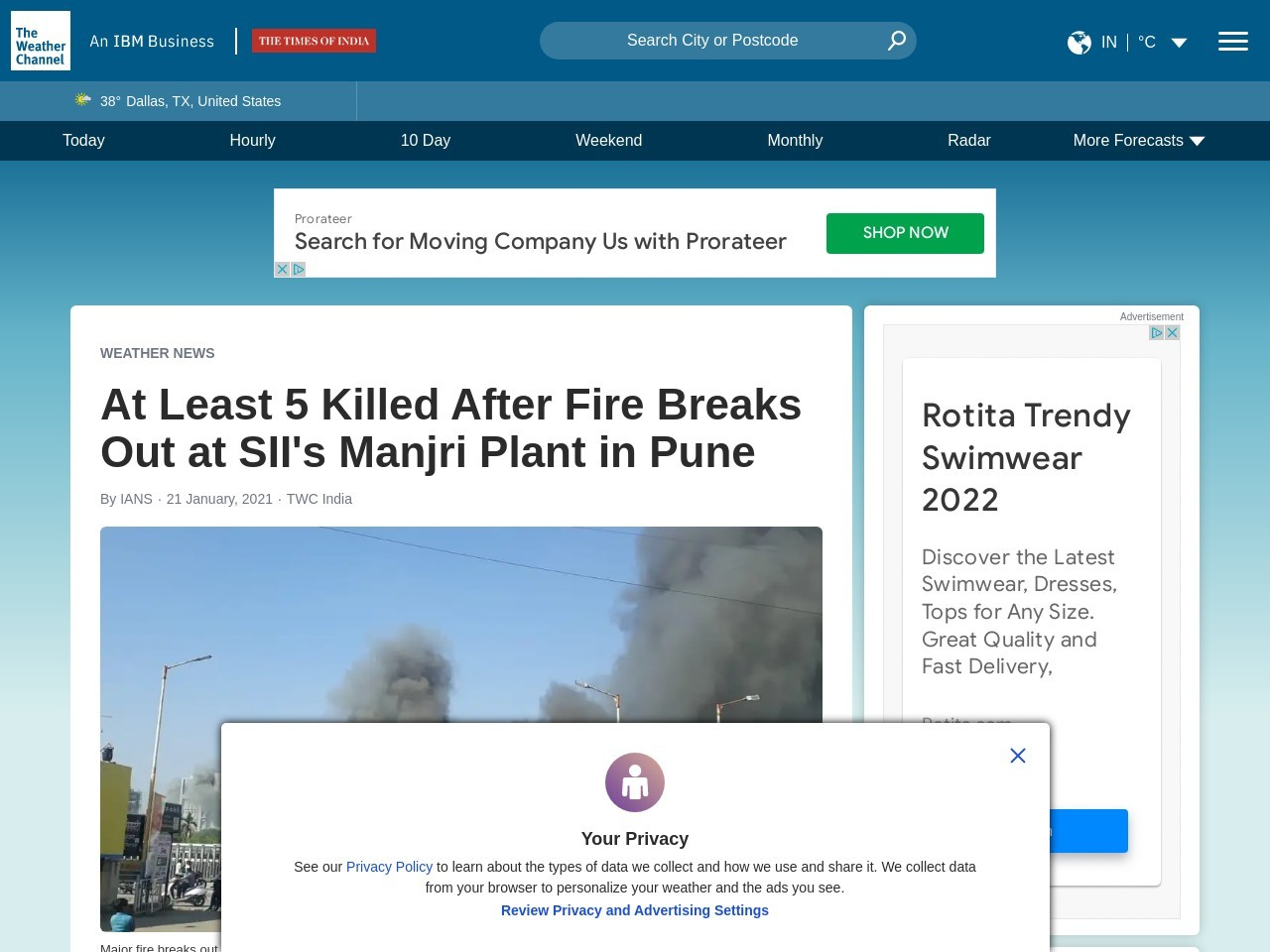 At Least 5 Killed After Fire Breaks Out at SII's Manjri Plant in Pune   The Weather Channel - Articles from The Weather Channel   weather.com
