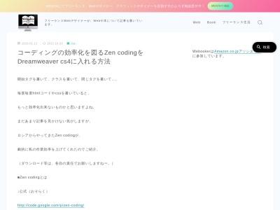 https://webooker.info/2010/01/zen-coding/