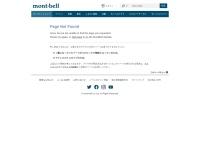 モンベル | オンラインショップ | クリマプラス ニット コンパクトトラベルシューズ