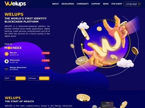 WELUPS – Blockchain For Digital Identity