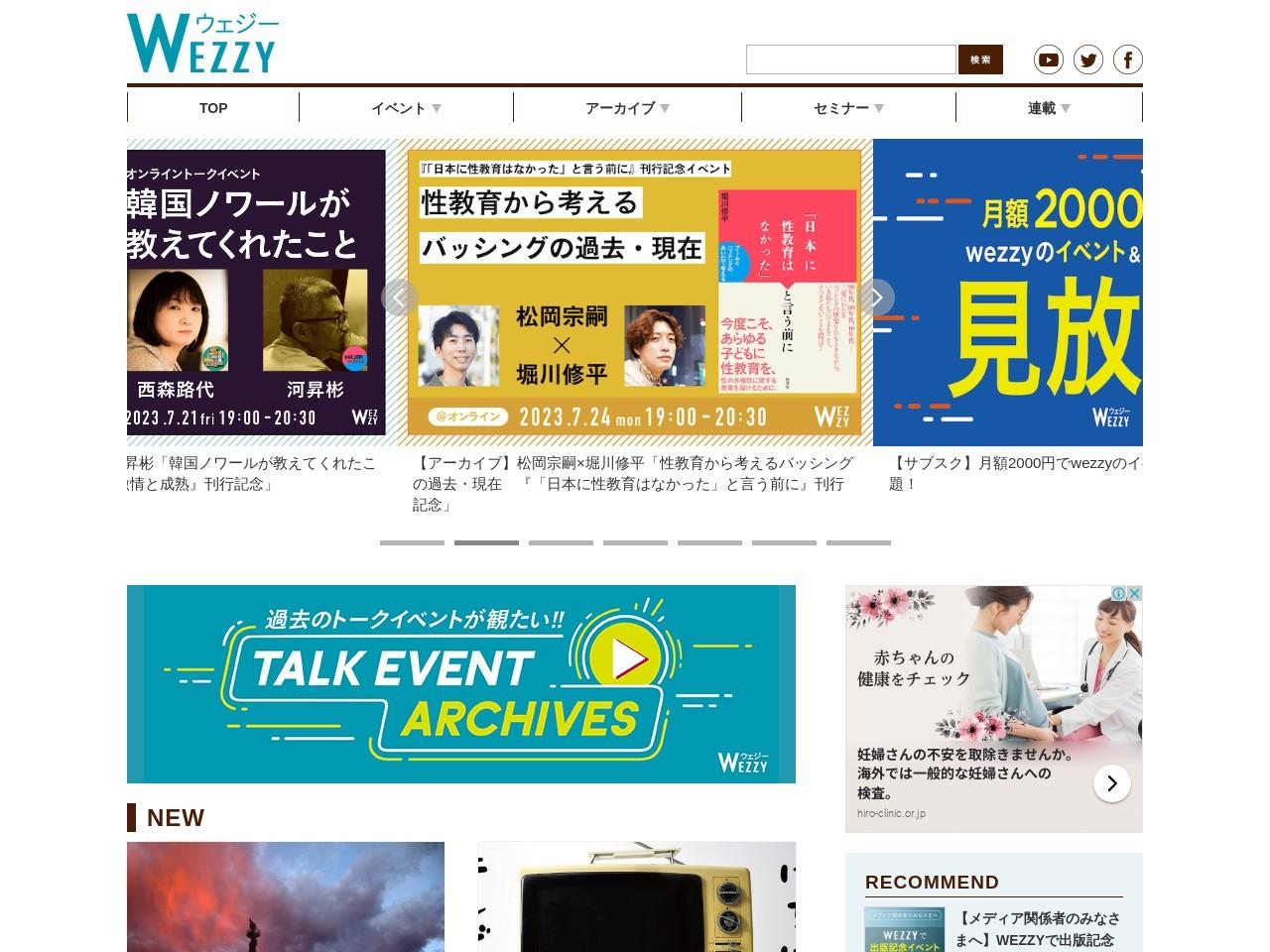 """キンプリ平野紫耀が""""ビジネス天然疑惑""""にショック 「ファンにウソをつくことになる」"""