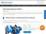 Different Types of High Speed Electric Winches