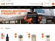 Магазин Winetime UA