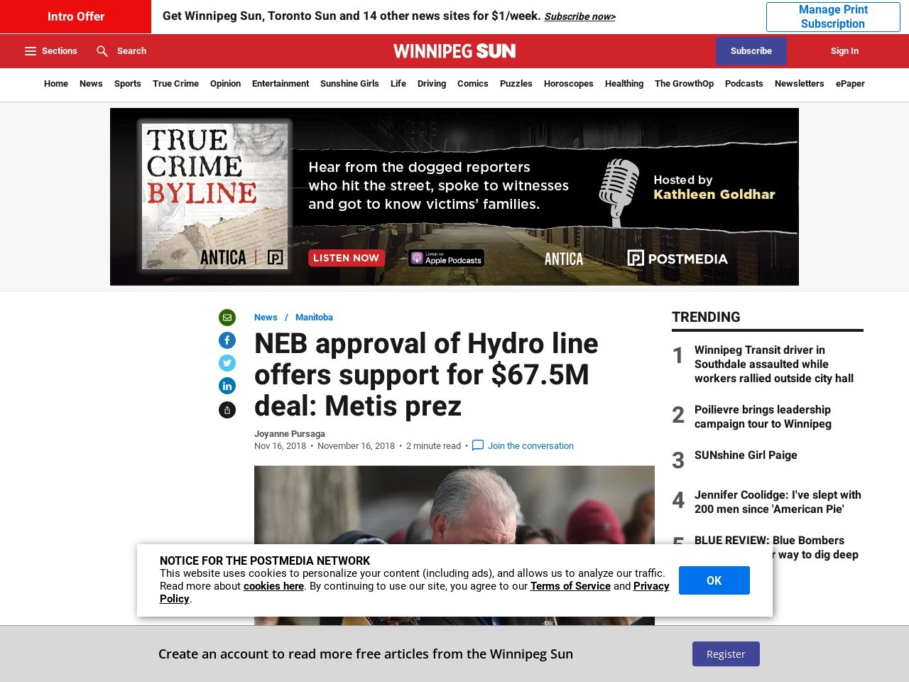 NEB approval of Hydro line offers support for $67.5M deal: Metis prez