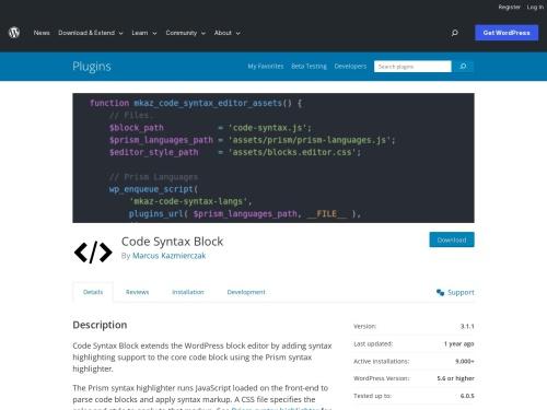 Code Syntax Block