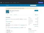 WordPress › WP Hatena Notation « WordPress Plugins