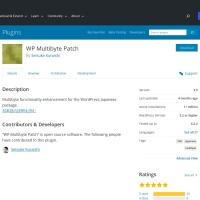 WordPress › WP Multibyte Patch « WordPress Plugins