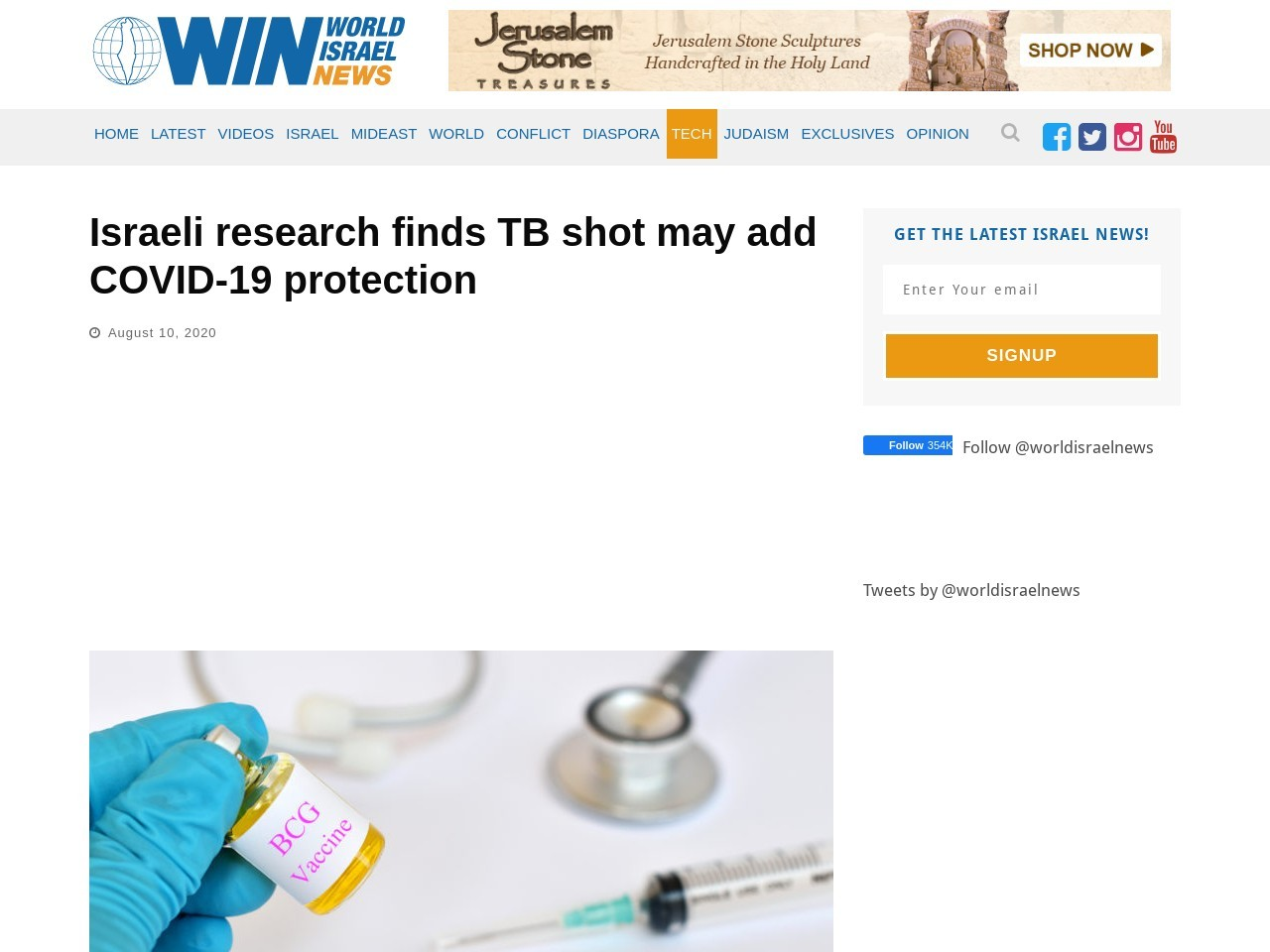Israeli research finds TB shot may add COVID-19 protection