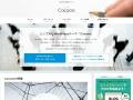 Cocoon | SEO・高速化・モバイル最適化済みの無料WordPressテーマ