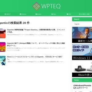Gigantic - 検索結果:  - WPTeq