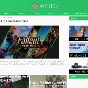 はじめようXbox Game Pass - WPTeq