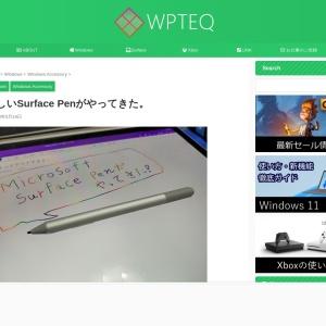 新しいSurface Penがやってきた。 - WPTeq
