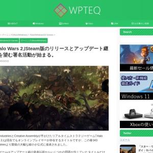 「Halo Wars 2」Steam版のリリースとアップデート継続を望む署名活動が始まる。 - WPTeq