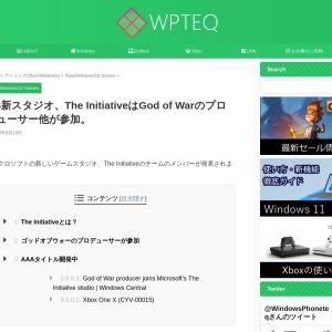 MS新スタジオ、The InitiativeはGod of Warのプロデューサー他が参加。 - WPTeq