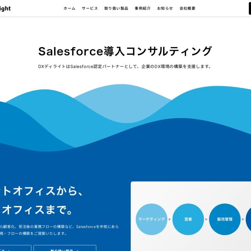 Webサイトが右肩上がりに成長する!グロース・ドリブン・デザインとは?