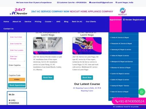 LG AC Service center in Laxmi Nagar delhi