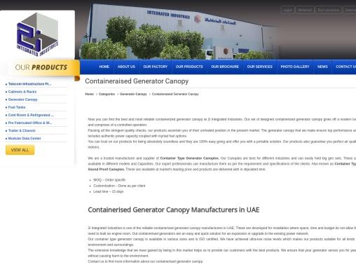 Container Type Generator Canopy