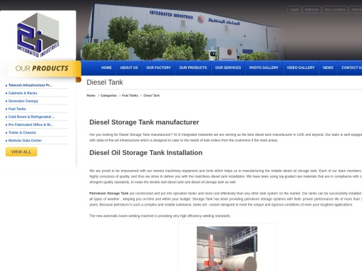 Diesel Storage Tank Manufacturer