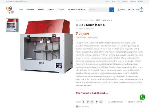 BIBO 2 touch laser X