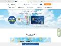 セブンカード・プラスはnanacoをもっとお得に便利にするクレジットカード