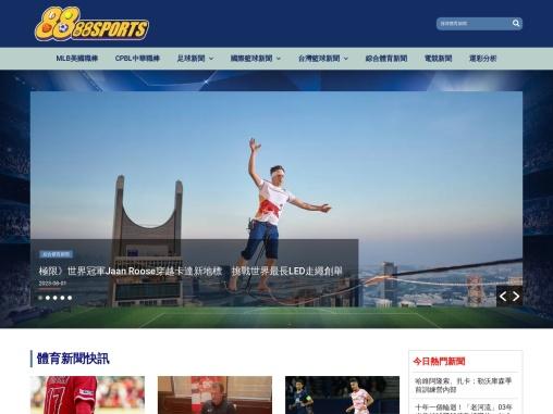 88sport Sports News – Provide the Latest Sports News