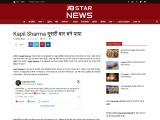 Kapil Sharma दूसरी बार बने पापा