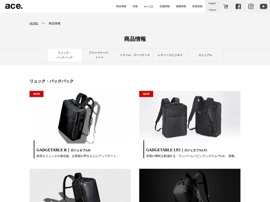 62003|EVL-3.5(イーブイエル3.5)|製品情報|ace.(エース)公式サイト [エース株式会社の総合バッグブランド]