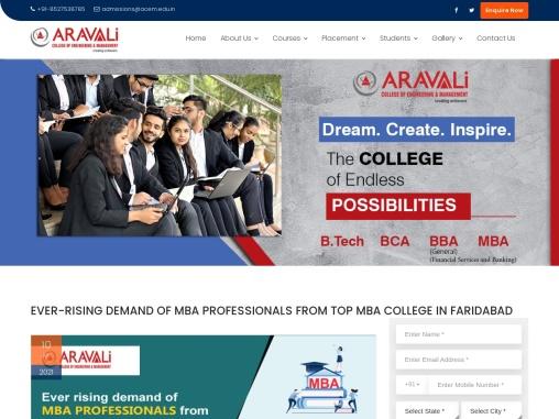best mba college in delhi, Best MBA College in Delhi NCR, best mba college in faridabad, Top MBA Col
