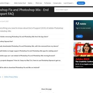 写真・画像編集アプリ | Adobe Photoshop Mixのダウンロード