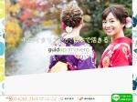 guidaprimavera(グイダプリマベーラ)|日本を訪れるイタリア人観光客に「イタリア語でガイド」してみませんか?