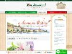 徹底解説!イタリアのパスクワを紹介! | イタリア留学専門のアドマーニ
