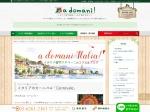 イタリアのカーニバル「Carnevale」 | イタリア留学アドマーニのニュース&ブログ《a domani Italia!》