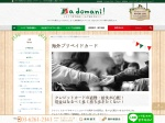 海外プリペイドカード | イタリア留学専門のa domani!(アドマーニ)【無料】相談・手続き代行