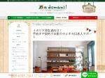 イタリア滞在者向け!手続きや契約でお困りのときの日本人サポート | イタリア留学専門のアドマーニ
