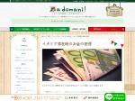 イタリア滞在時のお金の管理 | a domani!(アドマーニ) – イタリア留学専門総合情報サイト/【無料】相談・手続き代行