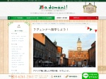 ラヴェンナ留学・語学学校・エリア情報   イタリア留学専門のアドマーニ
