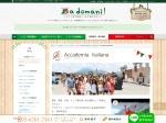 Accademia Italiana | イタリア留学専門のa domani!(アドマーニ)【無料】相談・手続き代行