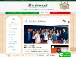 Centro Italiano /チェントロ・イタリアーノ【学校・おすすめコース紹介/体験談】 | イタリア留学専門のa domani!(アドマーニ)【無料】相談・手続き代行