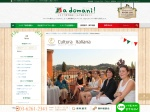 Cultura Italiana /クルトゥーラ・イタリアーナ【学校・おすすめコース紹介/体験談】 | イタリア留学専門のアドマーニ【無料】相談・手続き代行/就職サポートまで
