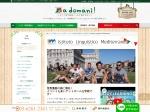 Istituto Linguistico Mediterraneo /イスティトゥート・リングイスティコ・メディテラネオ【学校・おすすめコース紹介/体験談】 | イタリア留学専門のa domani!(アドマーニ)【無料】相談・手続き代行