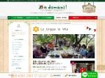 La Lingua la Vita /ラ・リングア・ラ・ヴィータ【学校・おすすめコース紹介/体験談】 | イタリア留学専門のアドマーニ【無料】相談・手続き代行/就職サポートまで