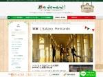 L'italiano Porticando /イタリアーノ・ポルティカンド【学校・おすすめコース紹介/体験談】 | イタリア留学専門のアドマーニ