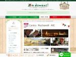 Centro Machiavelli | イタリア留学専門のa domani!(アドマーニ)【無料】相談・手続き代行