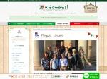 Reggio Lingua /レッジョ・リングア【学校・おすすめコース紹介/体験談】 | イタリア留学専門のアドマーニ【無料】相談・手続き代行/就職サポートまで